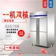 西安商用冷柜 西安星星冷柜