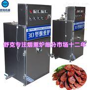 厂家现货猪脸猪脚烟熏炉100型熏蒸豆干机