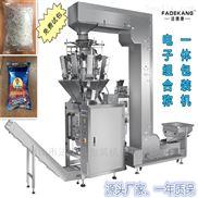 420电子秤包装设备 颗粒食用冰专用包装机