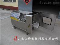 小型牛肉切丁机 全自动牛肉切丁机厂家