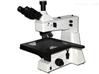 暗场金相显微镜