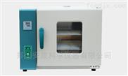 安晟美华101-4AB电热鼓风干燥箱(实用型)