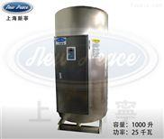 厂家直销全自动25KW 电热锅炉 热水器