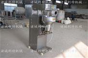 生产供应潮州肉丸成型机全自动肉丸机