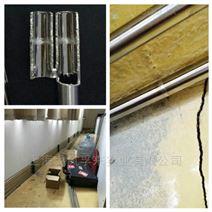 超高纯化学品管道自动焊机