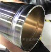 液压石油管管自动焊机