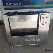 100公斤真空拌馅机食品级不锈钢