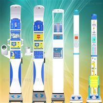 医用身高体重自动测量仪