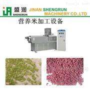 TSE70盛润机械双螺杆营养米生产线