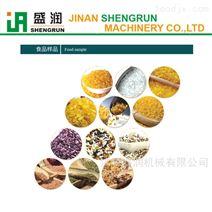 盛润机械黄金米膨化设备生产线