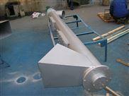 管式垂直螺旋输送机