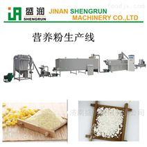时产150公斤五谷杂粮膨化营养粉设备生产线