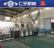 5加仑大桶水生产线  厂家直供