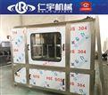 桶装水生产线设备 自动刷桶机