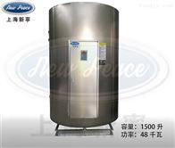 NP1500-48优质石锅鱼配套用48千瓦电热水锅炉