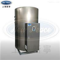 NP1500-80全自动控制6-100千瓦电热水锅炉热水器
