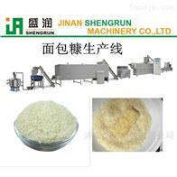 TSE65-lll济南膨化面包糠雪花片设备生产线价格