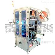 全自动套标收缩机 自动包装套膜收缩膜机