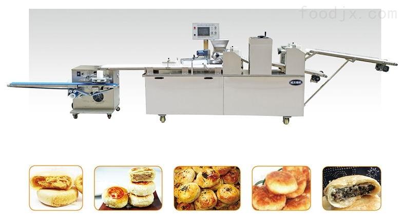 汉堡面包生产线