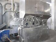 臥式沸騰干燥機