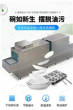 XZ-6200清洗消毒烘干一体机全自动洗碗机商用