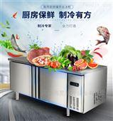 安徽合肥哪里有賣廚房冷藏工作臺操作臺冰柜