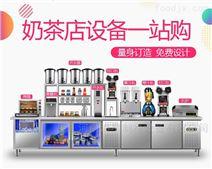 新鄉鶴壁哪里有賣奶茶操作臺的 水吧臺套裝