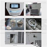 SR-A12N-80冷冻干燥机