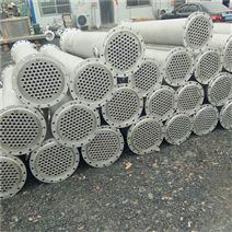 回收二手不锈钢冷凝器