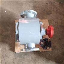 防爆铜齿轮沥青泵