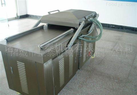 大米全自动真空包装机