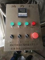1100燃气加热油水混合油炸机