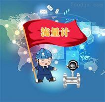 """谁将扛起""""中国仪表品牌""""的大旗?"""