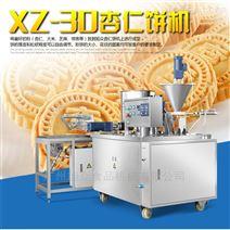 年货炒米饼机杏仁饼机全自动厂家直销