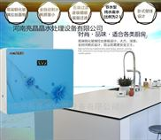 新乡直销纯水机6代款-过滤器直饮水机批发