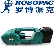 深圳手持式电动打包机厂家
