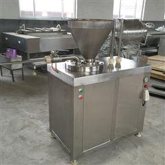 GC/50双管液压灌肠机