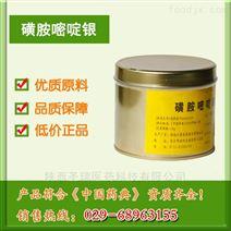 藥用輔料檸檬酸鈉用途與合成方法