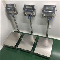60kg化工用防爆电子台秤 苏州本安型台秤