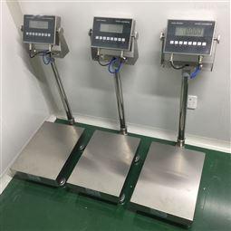 新疆100kg防爆电子秤 150公斤防爆台称