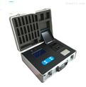 便携式多功能泳池水质测定仪