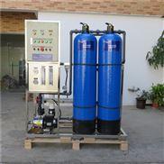 化工行业水净化用经济型超滤系统 耐高温耐酸碱全自动一体化超滤机