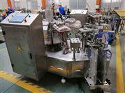 包装机_6SK全自动真空包装机_山东广元直销自动计量称重老坛酸菜真空包装机