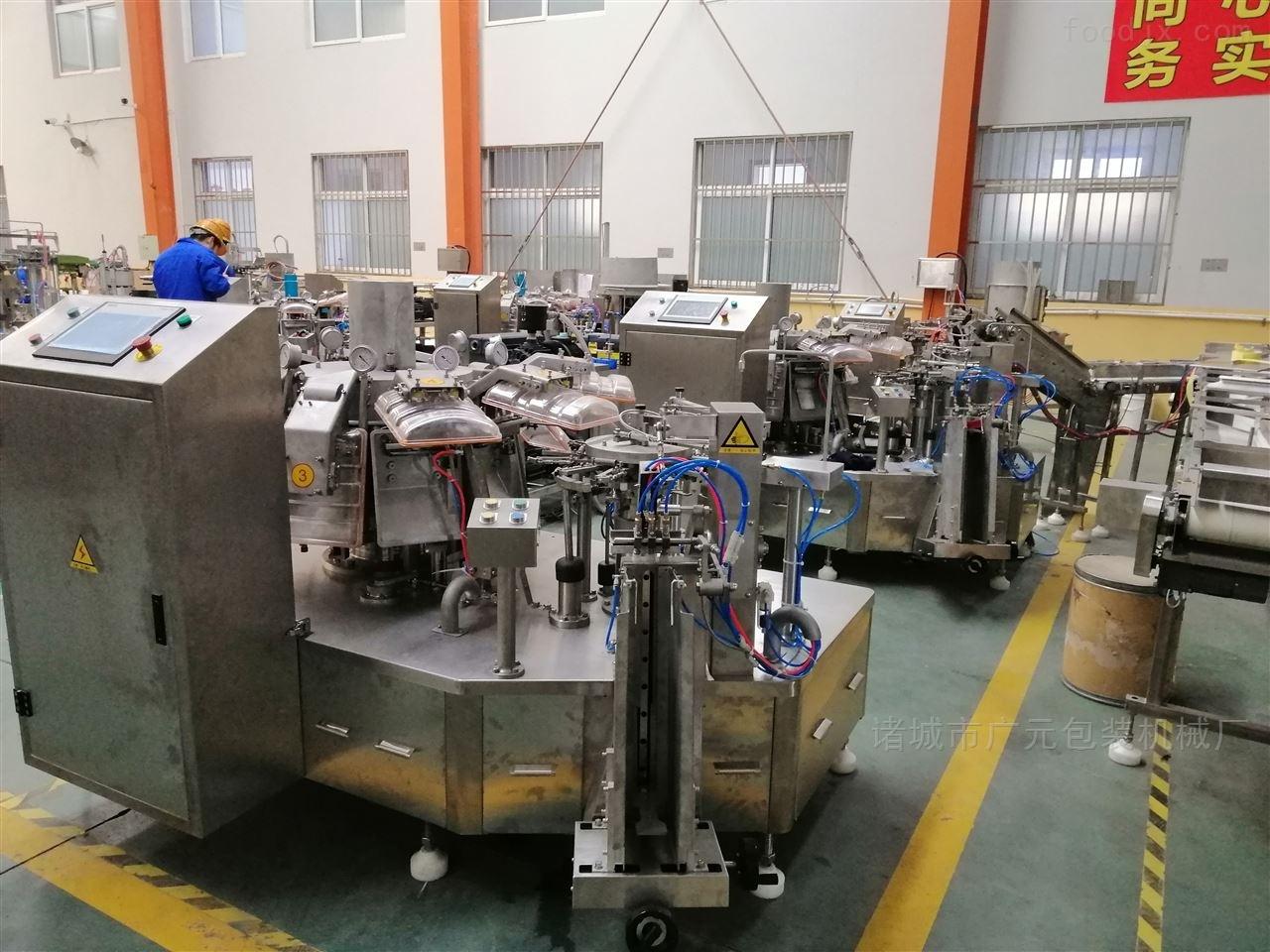 山東老子有钱機械自動給袋包裝生產線