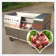 厂家直销冷鲜肉切丁机免费包邮