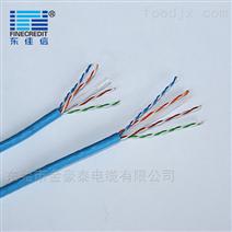 超六類網線_數字通訊電纜