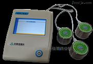 低聚糖浆水分活度分析仪性能特点