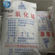 磷酸二氢钾缓冲剂药用辅料