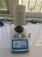 GYW-1MX肉制品快速水分活度仪