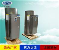 NP570-24发酵罐消毒用24KW立式电加热热水锅炉